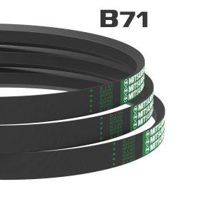 สายพานรถเกี่ยว ร่องเรียบ-B71